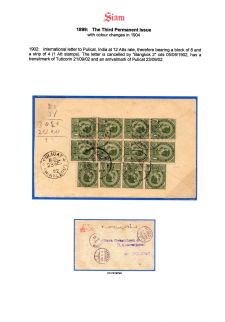 Blatt Nr. 146
