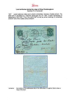 Blatt Nr. 175