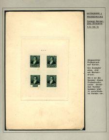 Page No. 225