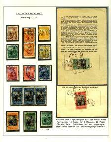 Page No. 501