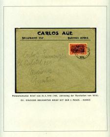 Page No. 579