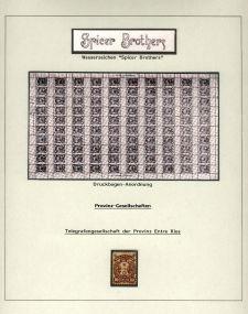 Page No. 586