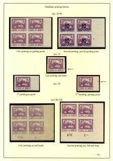 Blatt Nr. 16