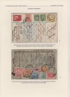 Blatt Nr. 107