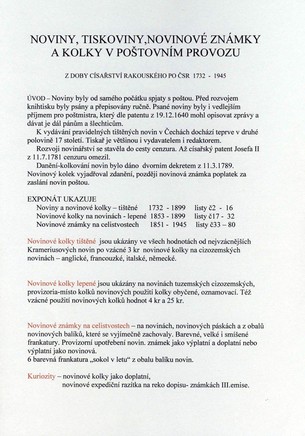 Philatelistisches Exponat: ZEITUNGEN, DRUCKSACHEN, ZEITUNGSMARKEN ...