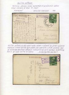 Page No. 77