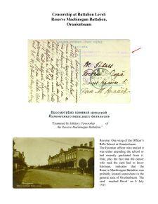 Page No. 85