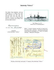 Page No. 107