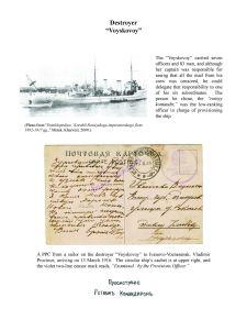 Page No. 111
