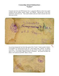 Page No. 112