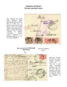Page No. 122