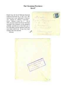 Page No. 140
