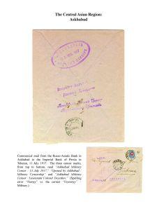 Page No. 151