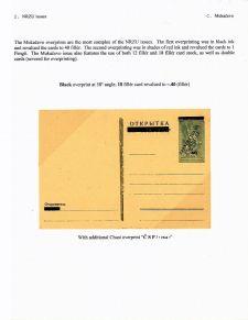 Page No. 8