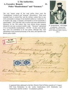 Page No. 19