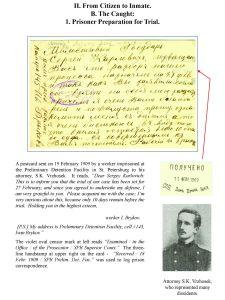 Page No. 40