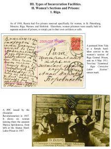 Page No. 84
