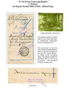 Page No. 113
