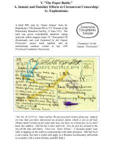 Page No. 118