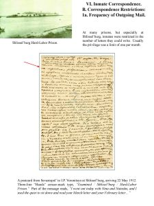 Page No. 131
