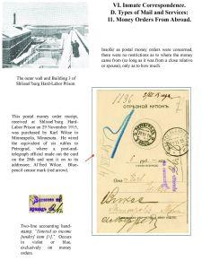 Page No. 149
