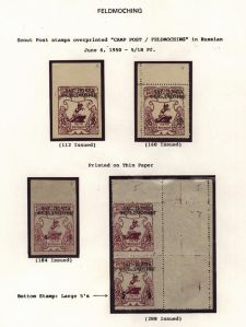 Page No. 13
