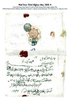 List číslo 124