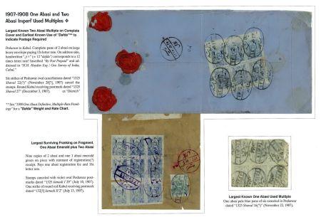 Page No. 133