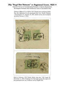 Page No. 75