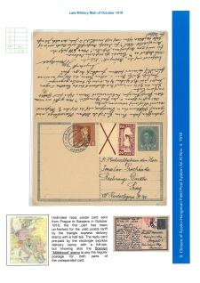 Page No. 121