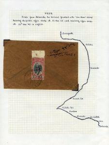 Page No. 55