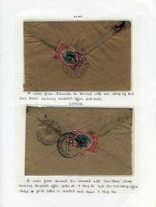Page No. 56
