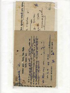 Page No. 80