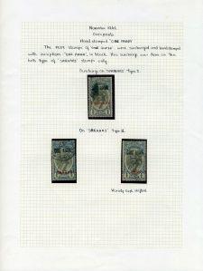 Page No. 88