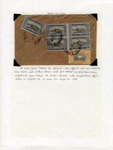 Page No. 94