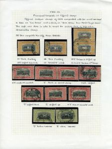 Page No. 97