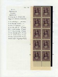 Page No. 103