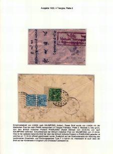 Blatt Nr. 79