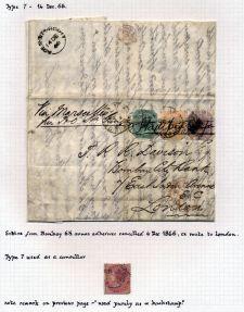Page No. 188