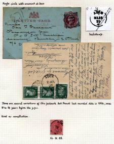 Page No. 203