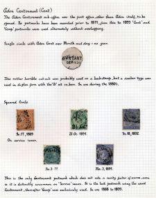 Page No. 205