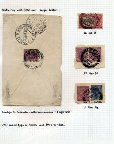 Page No. 211