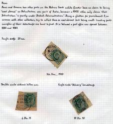 Page No. 235