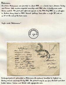 Page No. 241