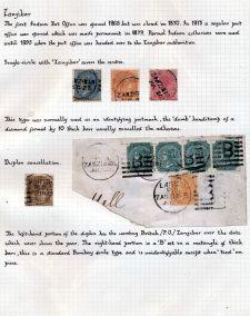 Page No. 248