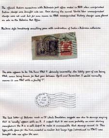 Page No. 265