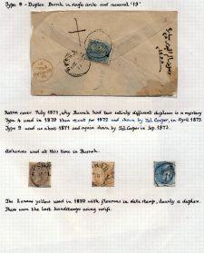 Page No. 271