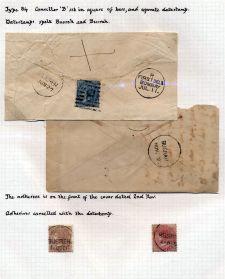 Page No. 273