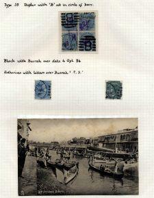 Page No. 274