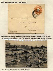 Page No. 282